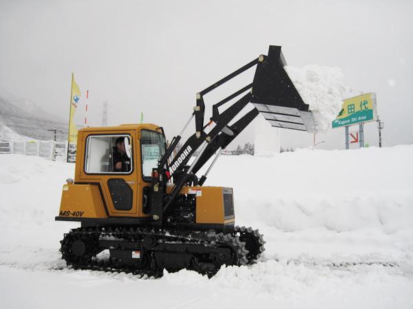 shovel loaders morooka coltd