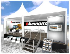 Bauma Munich 2016 Morooka Booth-2