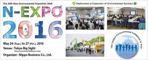 N-Expo