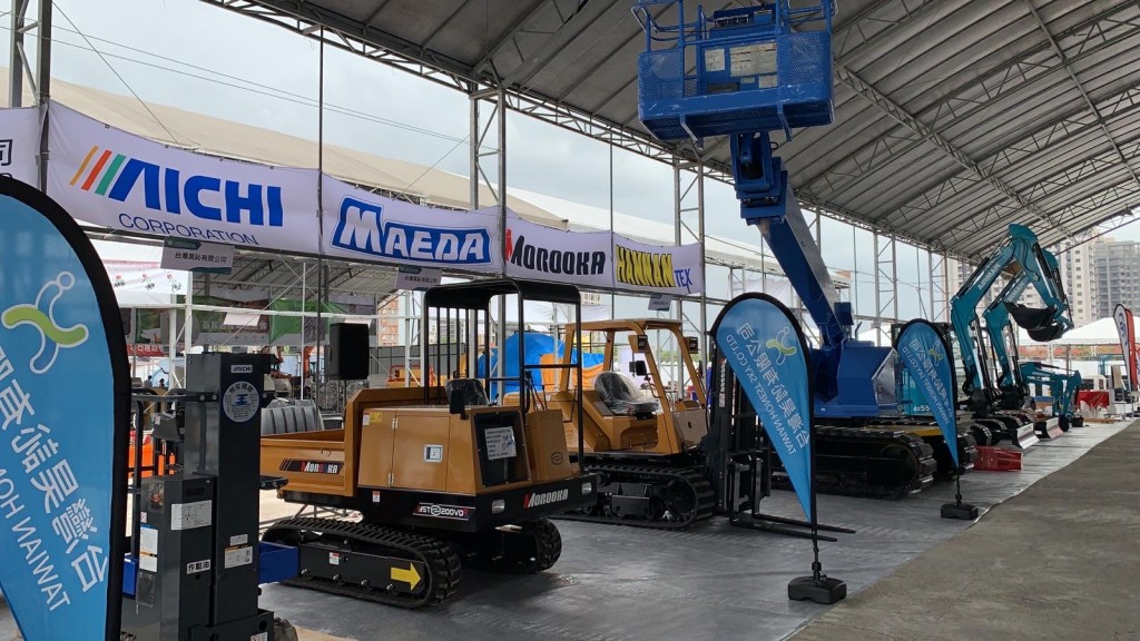Taiwan International Agricultural Machinery and Materials Exhibition _morooka (2)