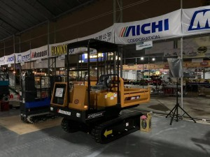 Taiwan International Agricultural Machinery and Materials Exhibition _morooka